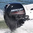 Mercury's Four-Stroke series outboards are among the engines covered in their Certified Pre-Owned program.